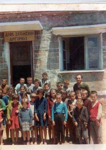 Δημοτικό σχολείο, 1974-1975
