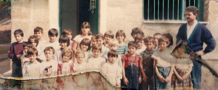 Δημοτικό σχολείο, 1988-1989